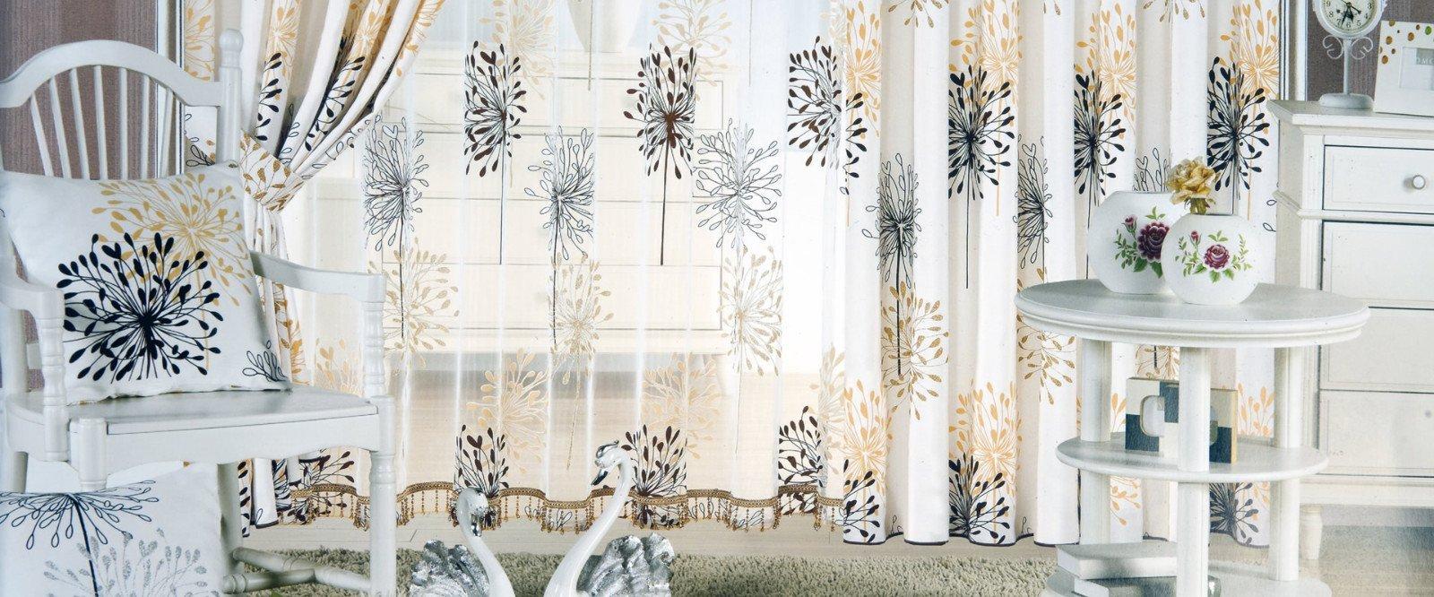 家就是需要一款舒心的窗帘